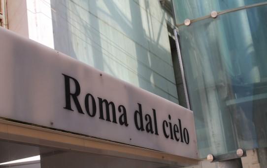 Roma dal cielo