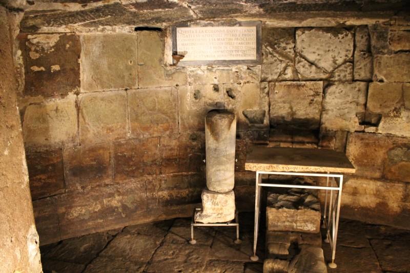 Fængselsrummet