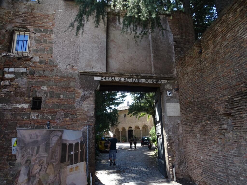 Basilica Santo Stefano Rotondo i Rom